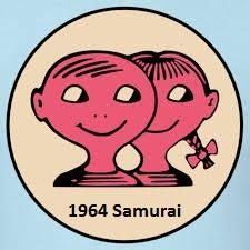 1964 Samurai